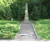 Pomník J.A. Komenského
