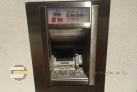 Bankomat ČSOB v Kvildě